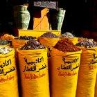 Рынок Хан эль-Халили, Каир