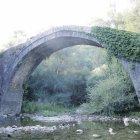 Мост Аджи-Паши, Подгорица