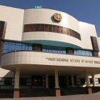 Музей Первого Президента Республики Казахстан, Астана