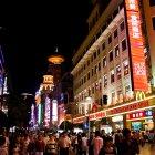 Нанкинская улица, Шанхай