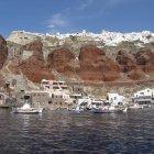 Ия, Греция