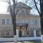 Музей «Музыка и время», Ярославль