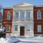 Саратовский государственный художественный музей имени А.Н. Радищева