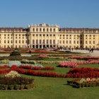 Императорская резиденция Шёнбрунн, Вена