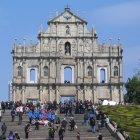 Руины Собора Святого Павла, Макао
