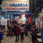 Рынок «Дордой», Бишкек