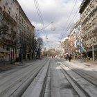 Бульвар Витоша, София
