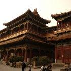 Храм Юнхэгун, Пекин