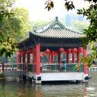 Парк Юесю, Гуанчжоу