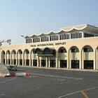 Международный аэропорт Мальты