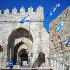 Башня Давида