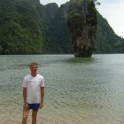 Остров Джеймса Бонда, Таиланд