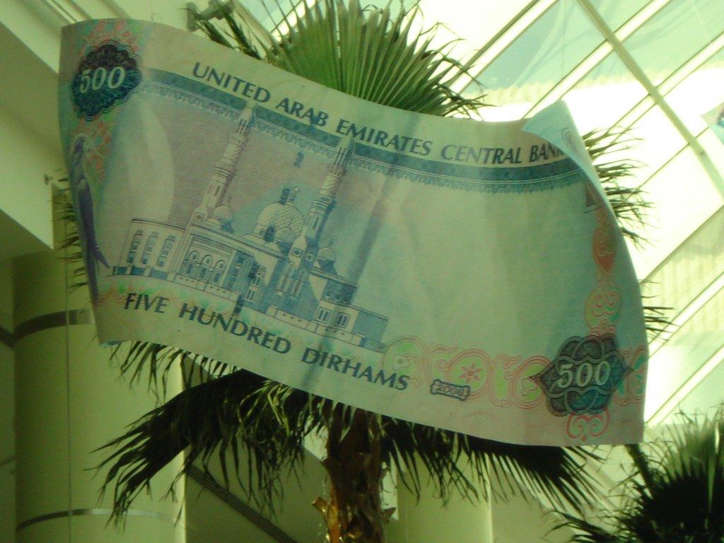 Курс валюты оаэ к рублю
