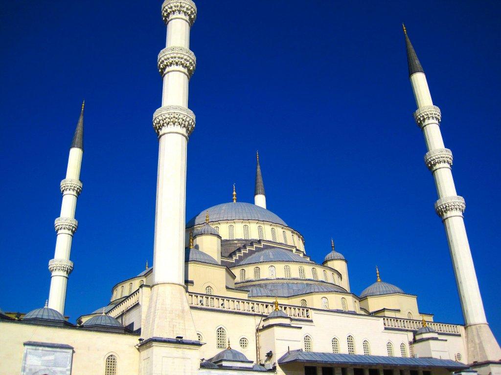 Анкара где находится