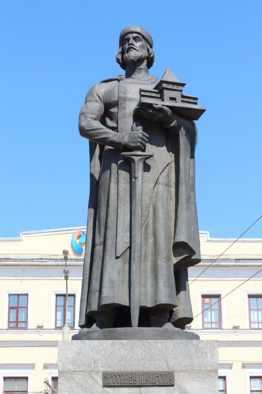 Памятники ярославля силуэты памятники тамбов цена днепродзержинск
