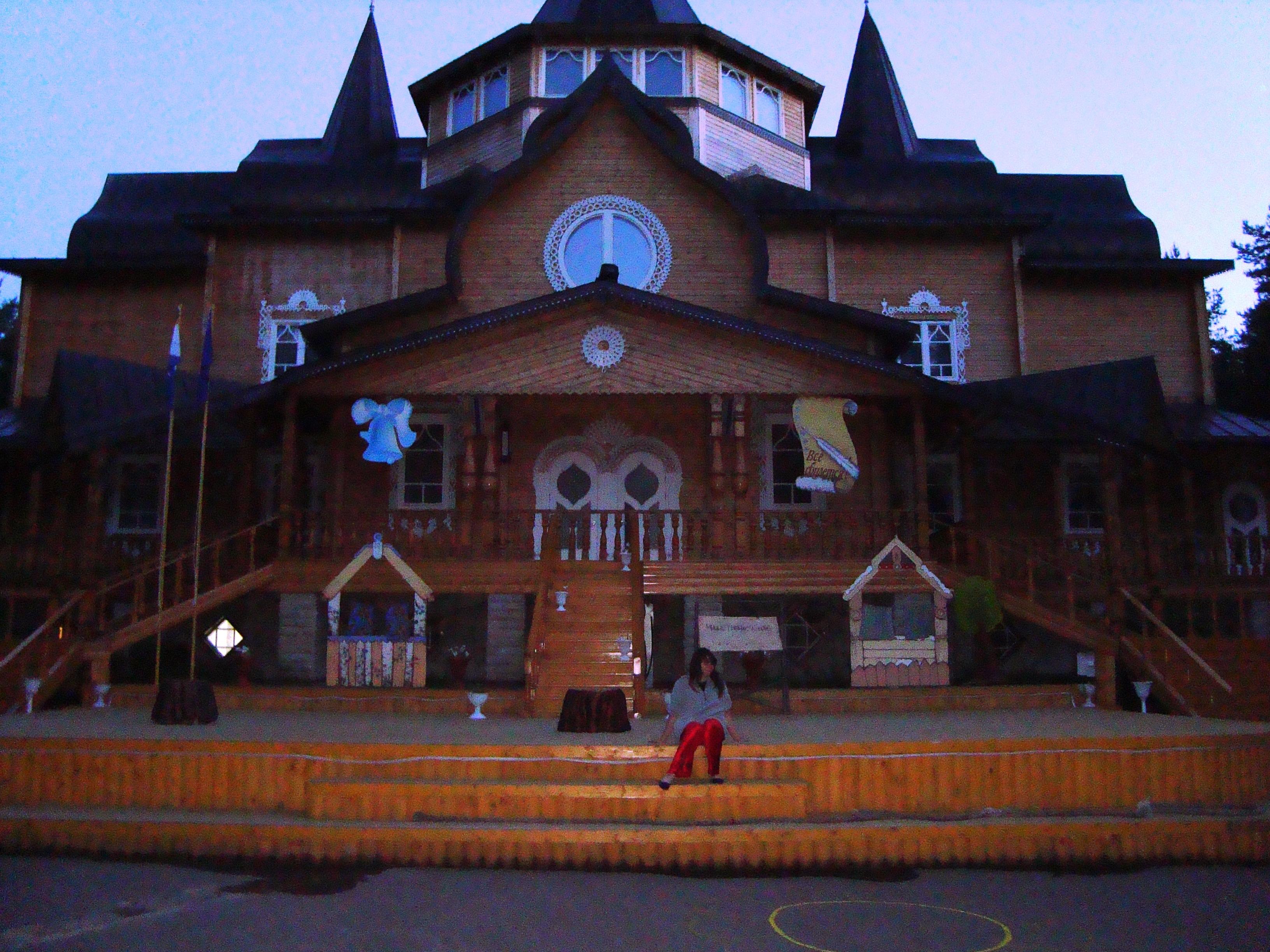 Санаторий бобровниково великий устюг официальный сайт 14 фотография