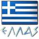 Аватар пользователя Hellas1983